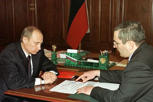 Venäjän talous ja termodynamiikan alkeet